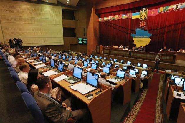 """Запорожские лидеры """"Батькивщины"""" формируют новую коалицию с властью"""