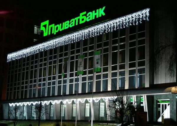 """Завод """"Биола"""" и здание """"Студии 1+1"""" арестованы по делу Приватбанка"""