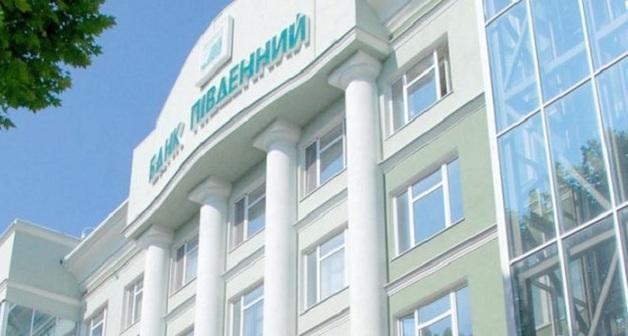 Банк «Пивденный»: практически украинский «Ротшильд»
