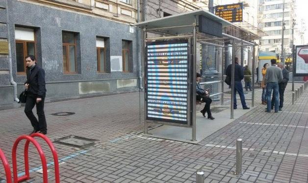 """""""Киевпастранс"""" планирует закупить остановки общественного транспорта по цене в 2 раза выше рыночной"""