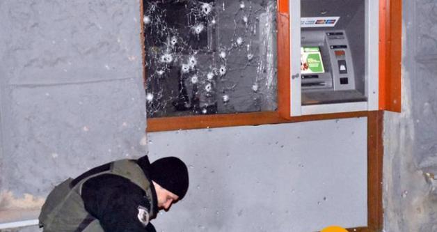 Банкомат «Сбербанка» подорвали гранатой